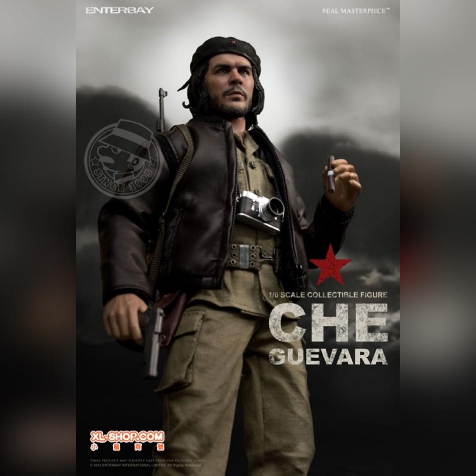 full_Enterbay_RM1034_CheGuevara_02