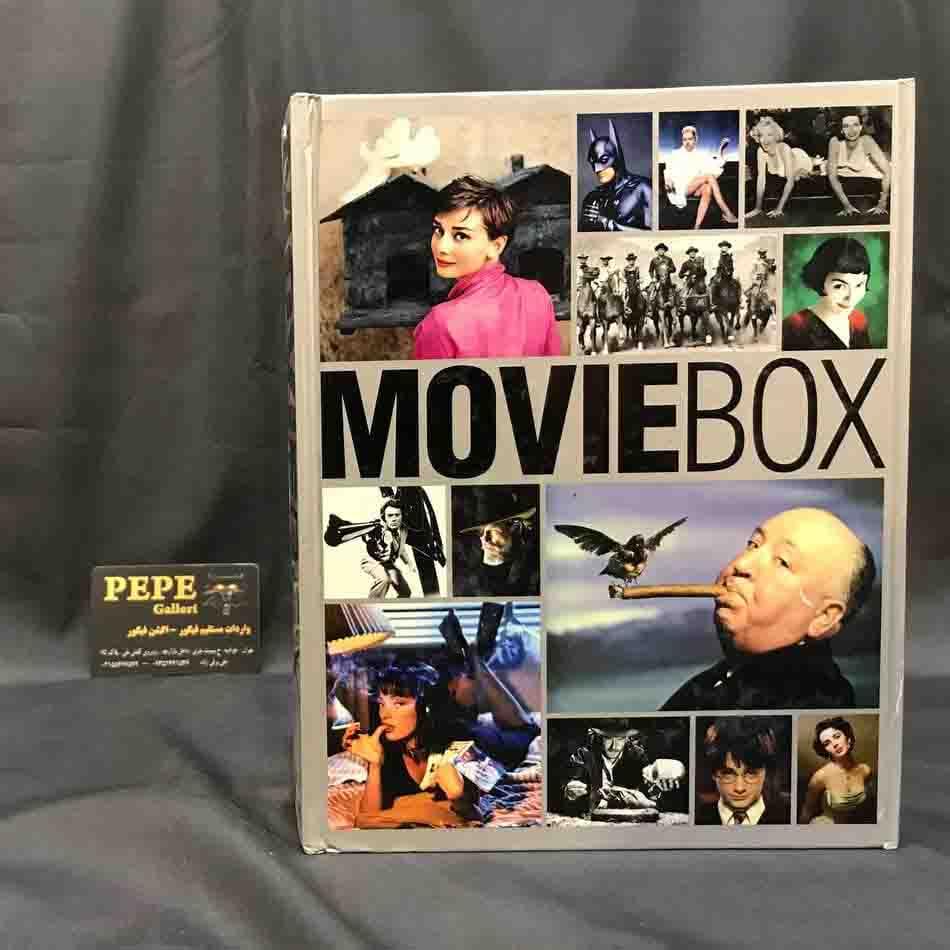 البوم عکس مجموعه ۴۰۰ عکس ( از ۱۰۰ عکاس ) مربوط به ۴۵۰ بازیگر و کارگردان سینما