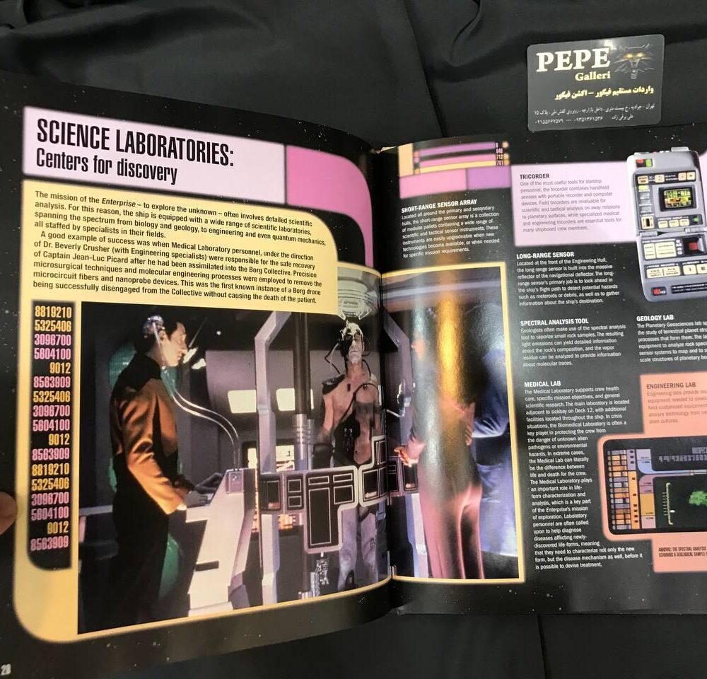 آرت بوک پیشتازان فضا ( نسل بعدی ) (8)
