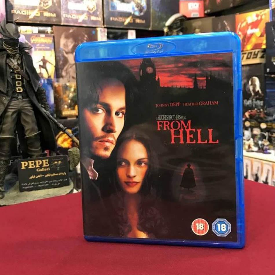 بلوری اورجینال فیلم از جهنم