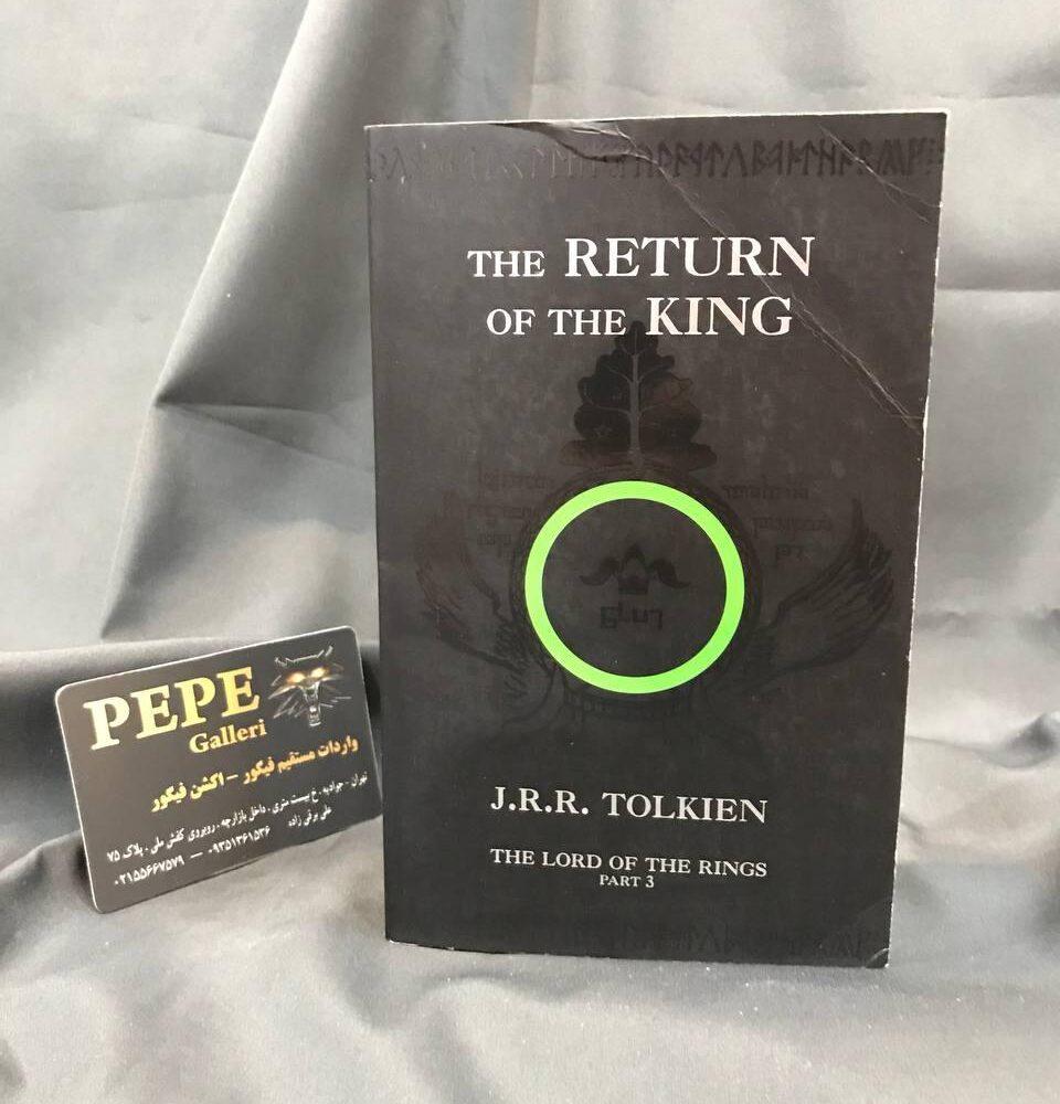 سری ۳ جلدی کتاب های ارباب حلقه ها ( یاران حلقه دو برج بازگشت پادشاه ) (6)