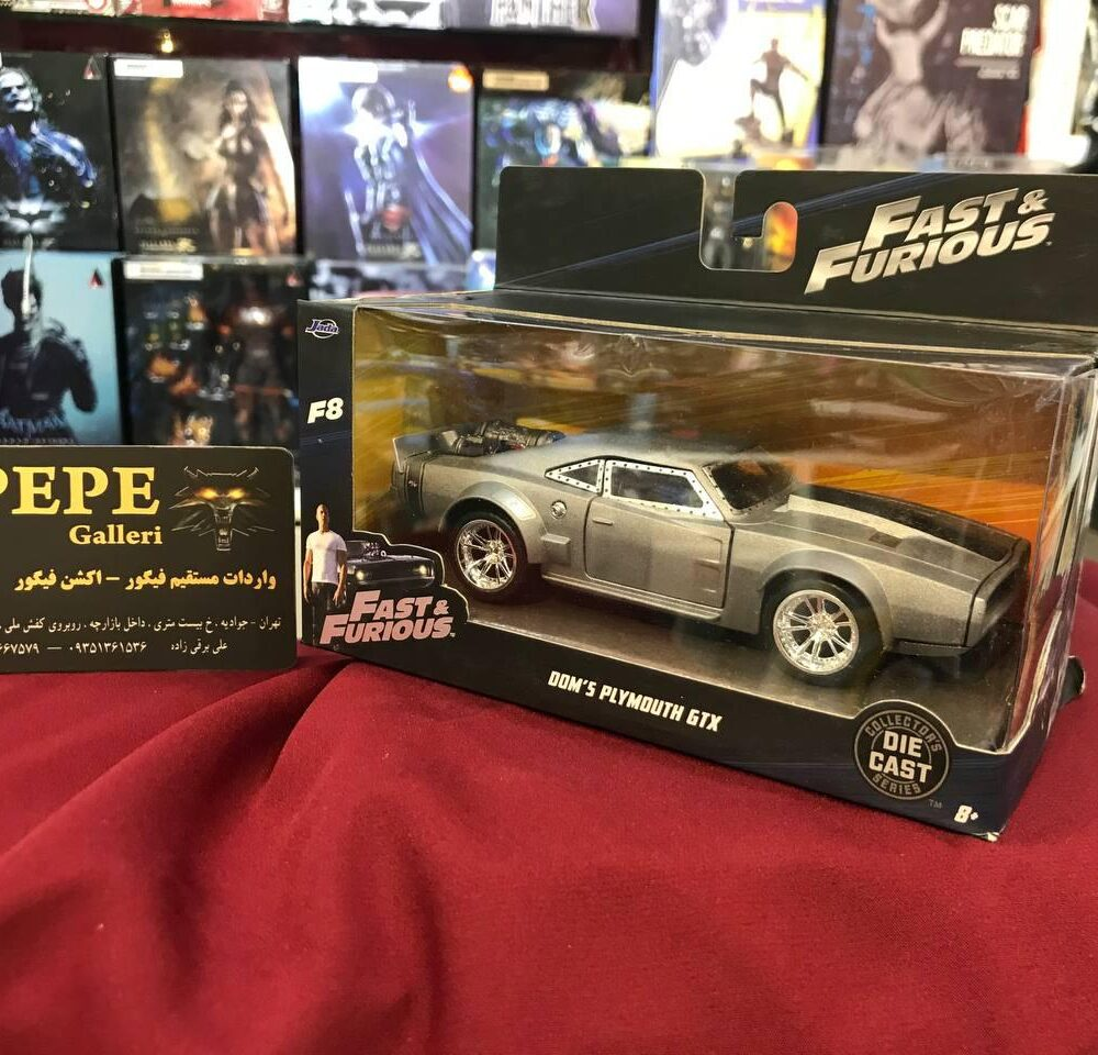 ماکت فلزی جادا مدل Fast & Furious FF8 Ice Charger (11)