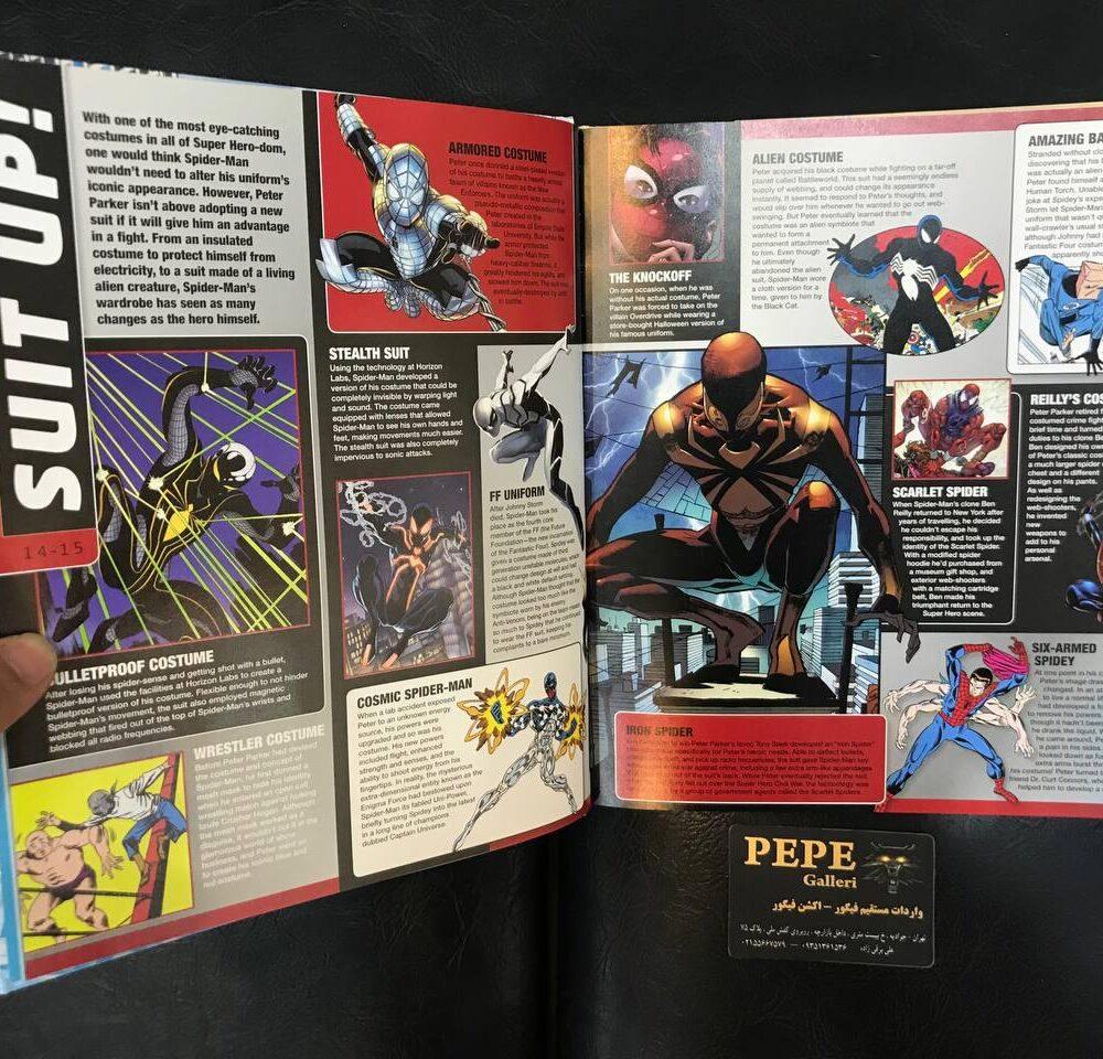 کتاب راهنمای سوپر هیرو های مارول ( همه چیز درباره ی اسپایدرمن – آیرونمن – وولورین ) (3)