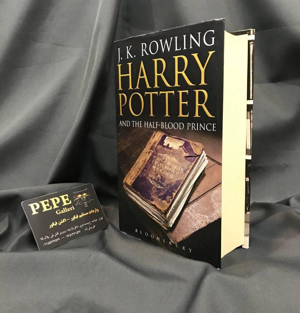 کتاب هری پاتر و شاهزاده دو رگه ( کتاب ششم ) (4)