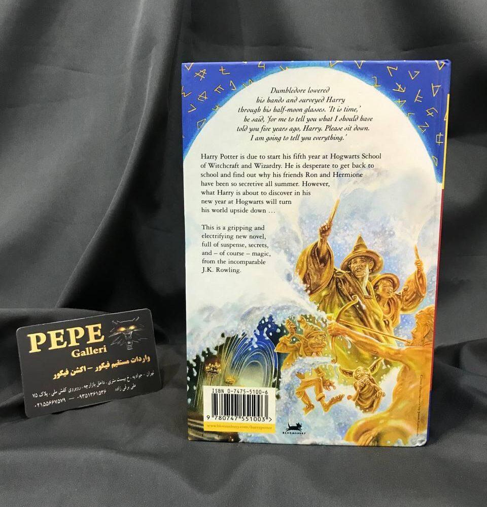 کتاب هری پاتر و محفل ققنوس ( کــتــاب پنــجــم ) (3)