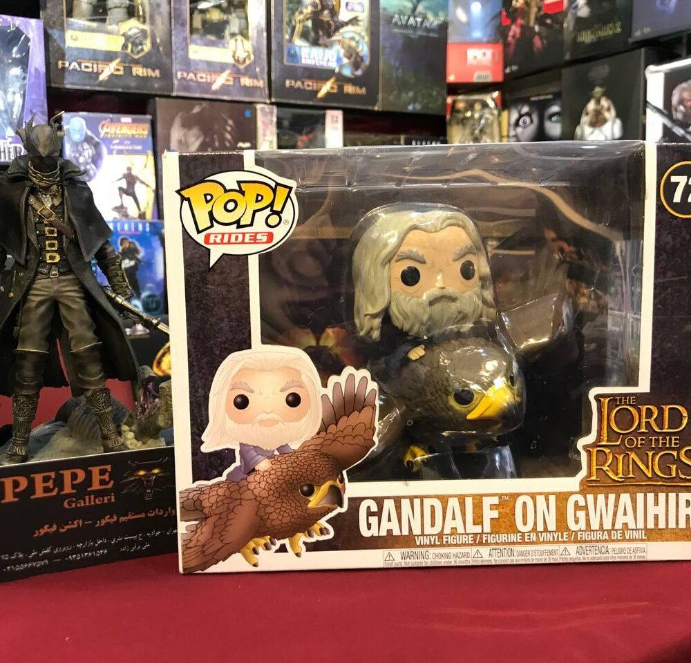 Funko POP Gandalf on Gwaihir (5)