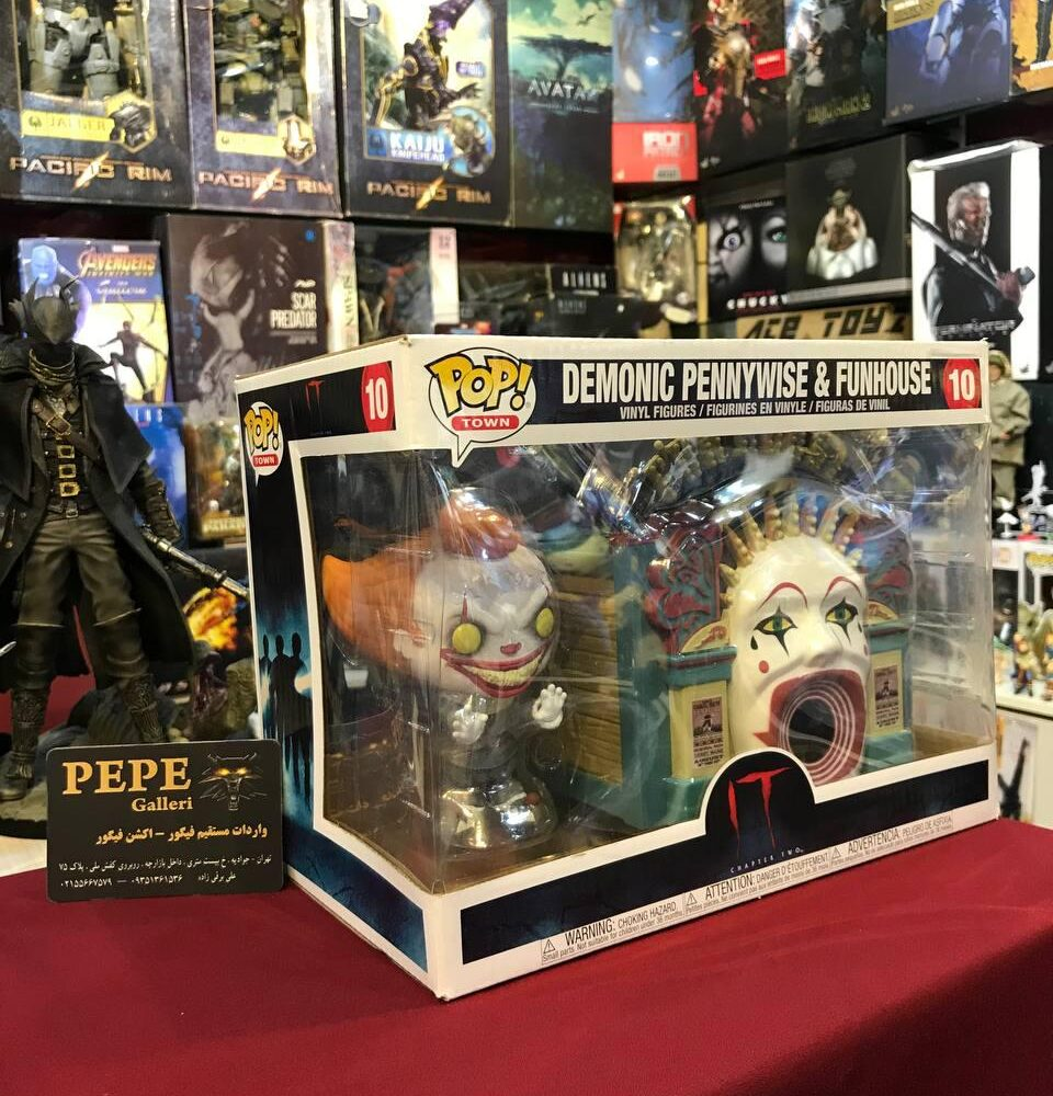 Funko Pop- Demonic Pennywise with Funhouse (5)