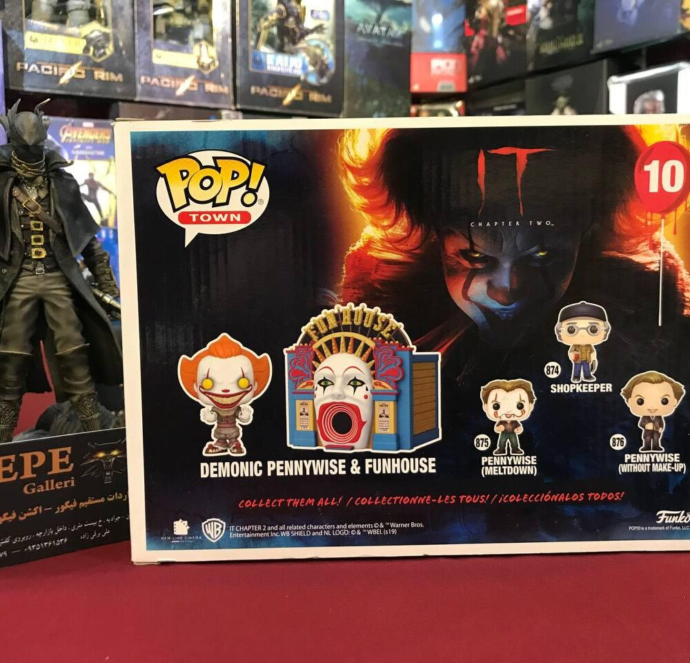 Funko Pop- Demonic Pennywise with Funhouse (6)