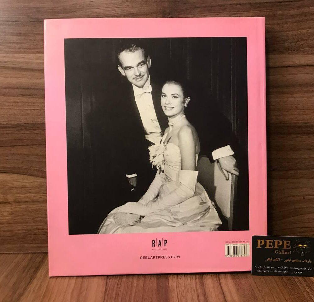 کتاب ( آلبوم عکس ) بازیگران سینما و عروسی (1)
