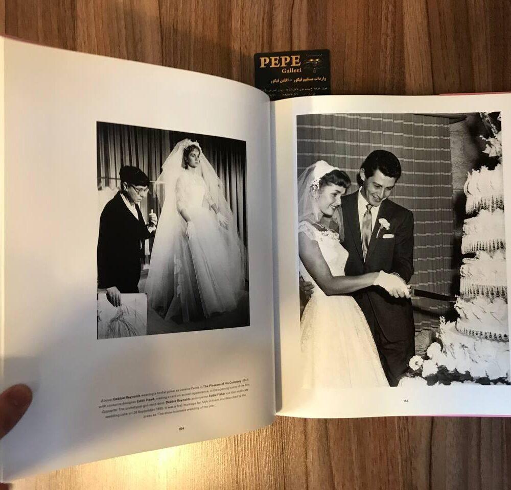 کتاب ( آلبوم عکس ) بازیگران سینما و عروسی (14)