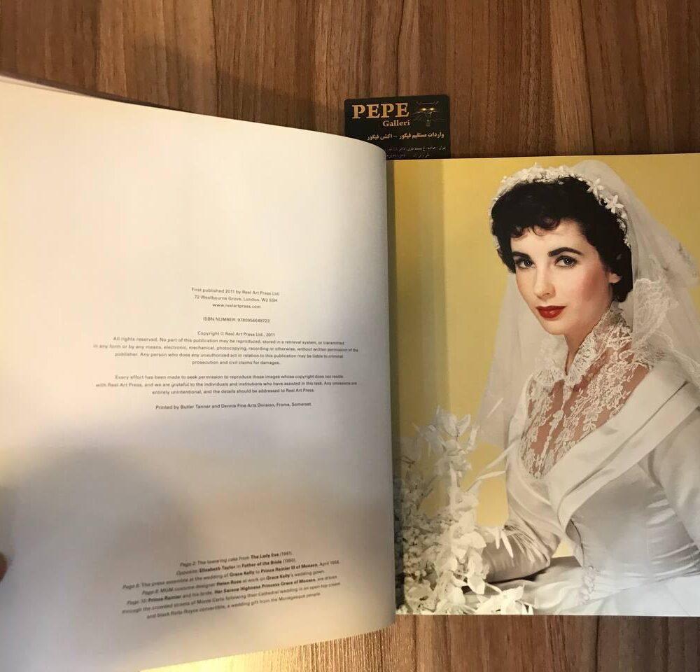 کتاب ( آلبوم عکس ) بازیگران سینما و عروسی (2)