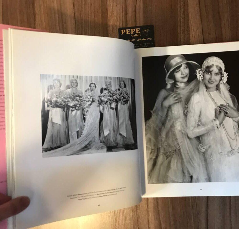 کتاب ( آلبوم عکس ) بازیگران سینما و عروسی (5)
