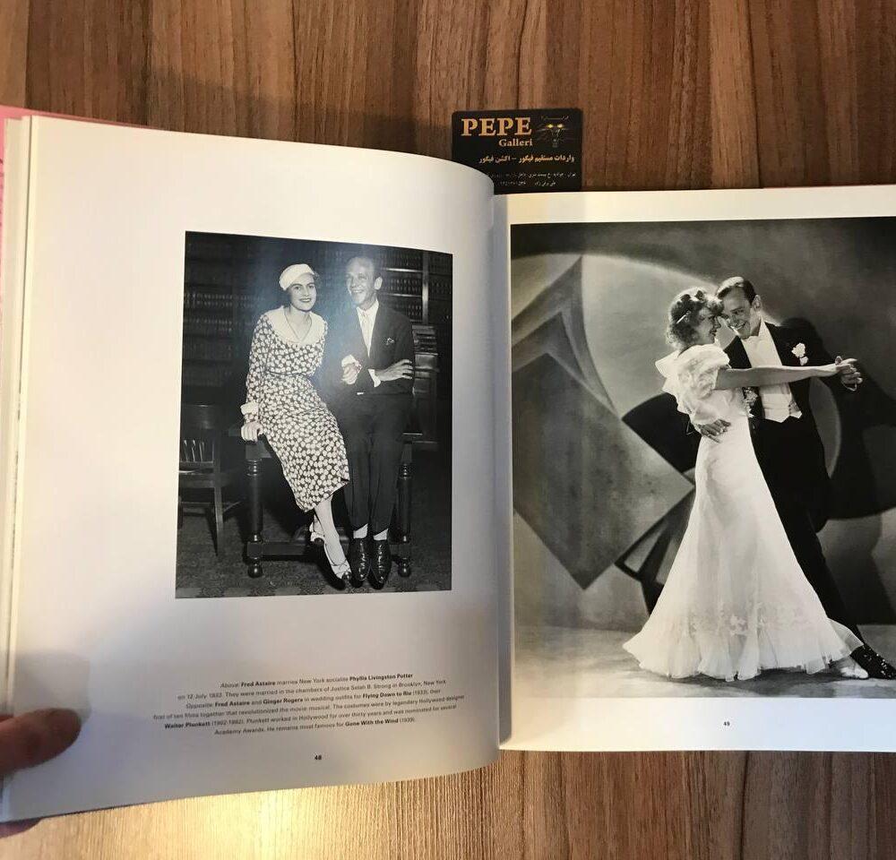 کتاب ( آلبوم عکس ) بازیگران سینما و عروسی (8)