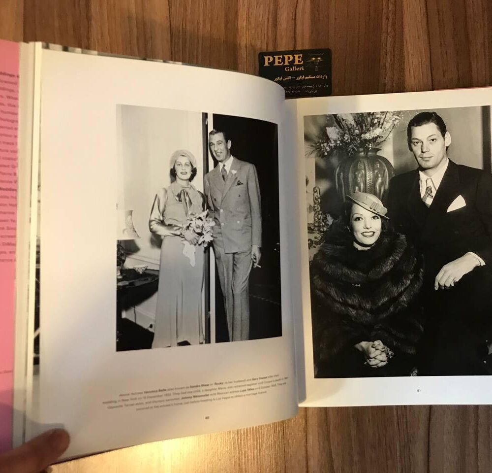کتاب ( آلبوم عکس ) بازیگران سینما و عروسی (9)