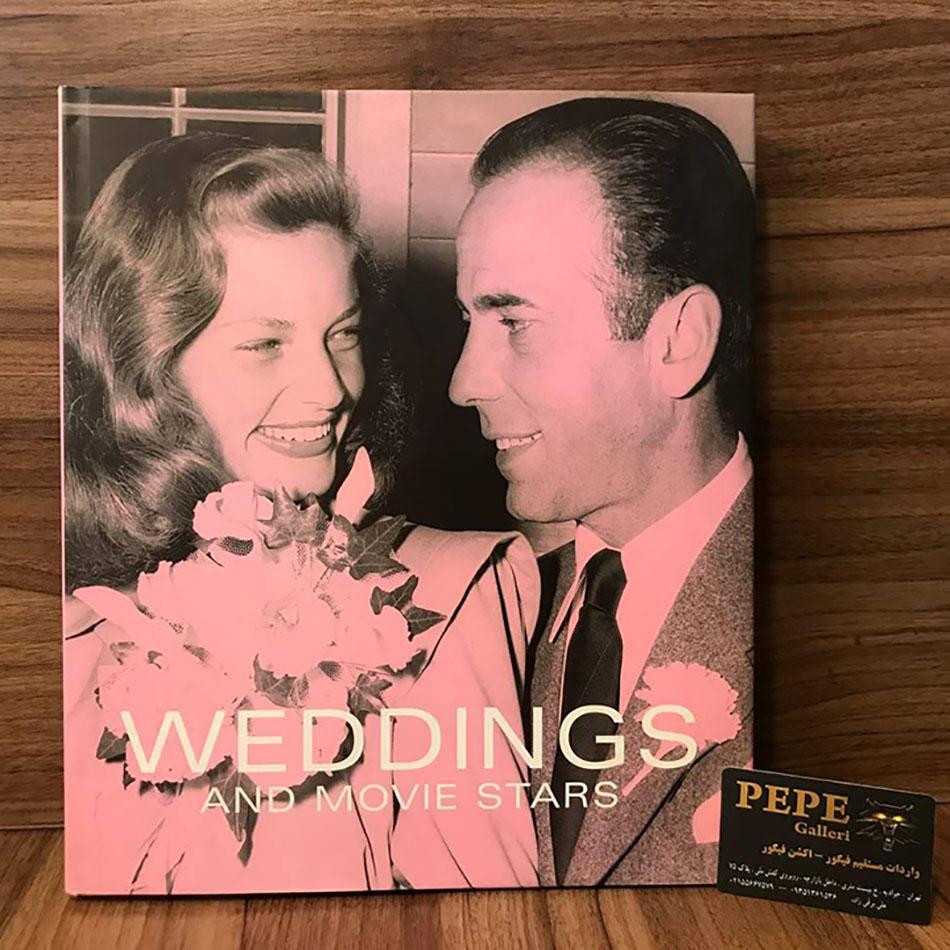 کتاب ( آلبوم عکس ) بازیگران سینما و عروسی