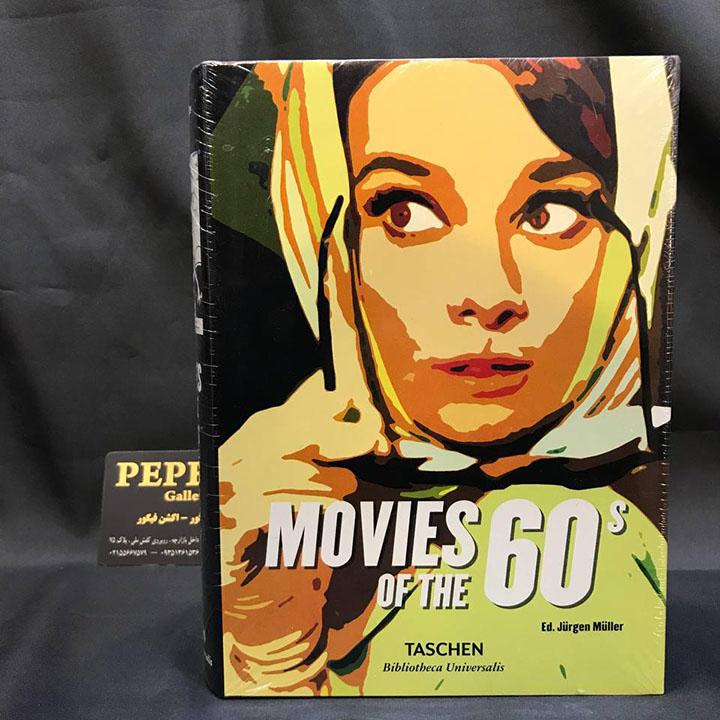 کتاب سینمای دهه ی ۶۰ ( بهترین های سینمای دهه ی ۶۰ )