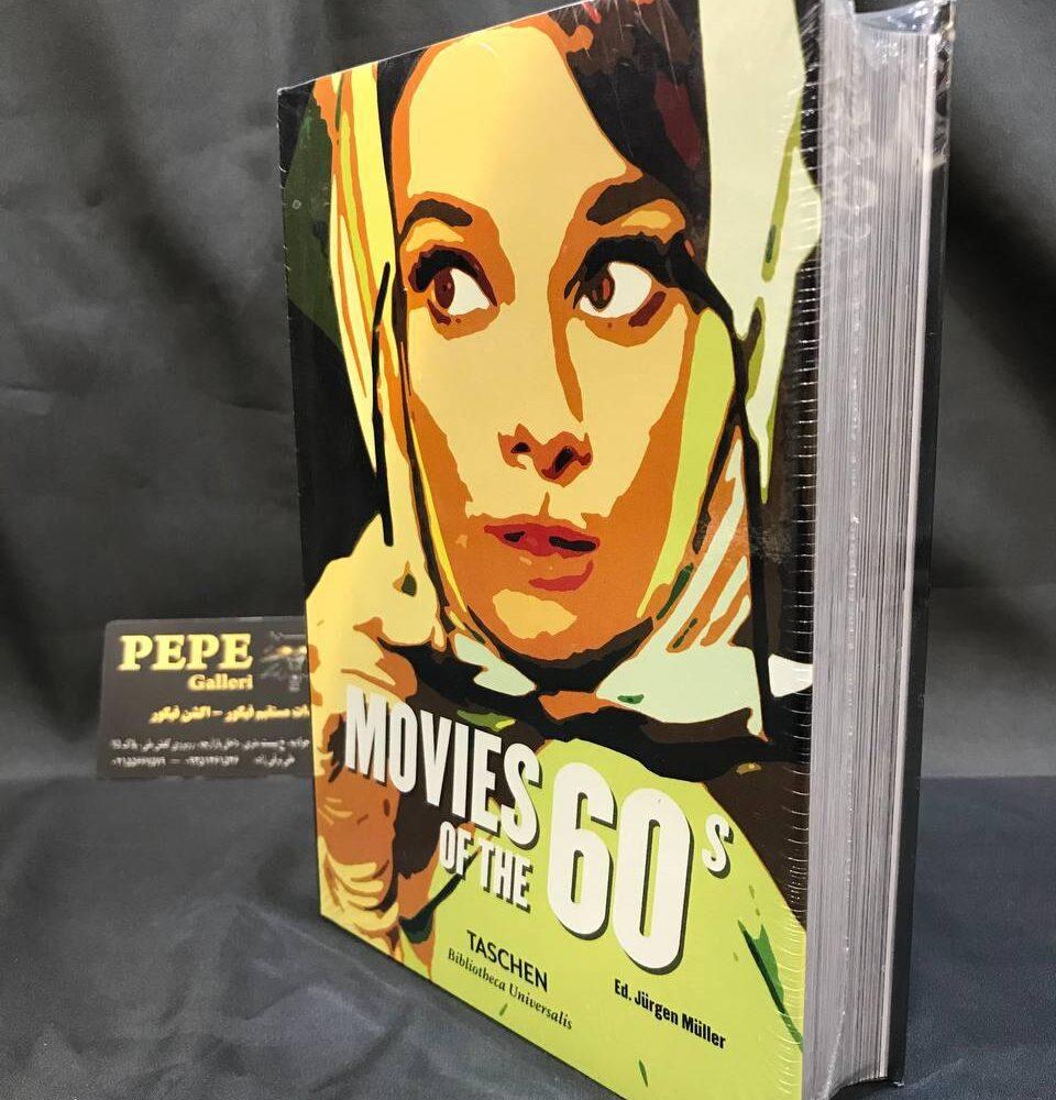 کتاب سینمای دهه ی ۶۰ ( بهترین های سینمای دهه ی ۶۰ ) (2)