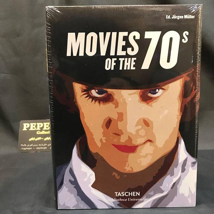 کتاب سینمای دهه ی ۷۰ ( بهترین های سینمای دهه ی ۷۰ )