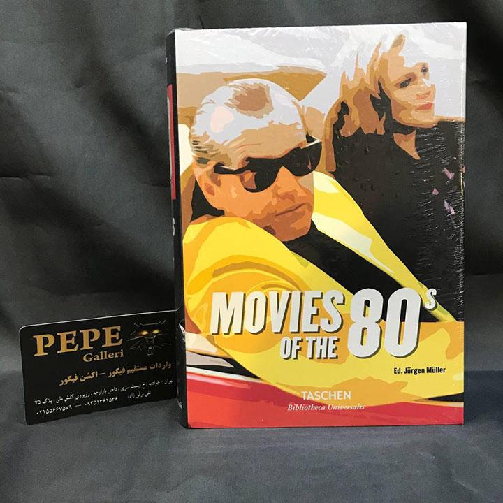 کتاب سینمای دهه ی ۸۰ ( بهترین های سینمای دهه ی ۸۰ )
