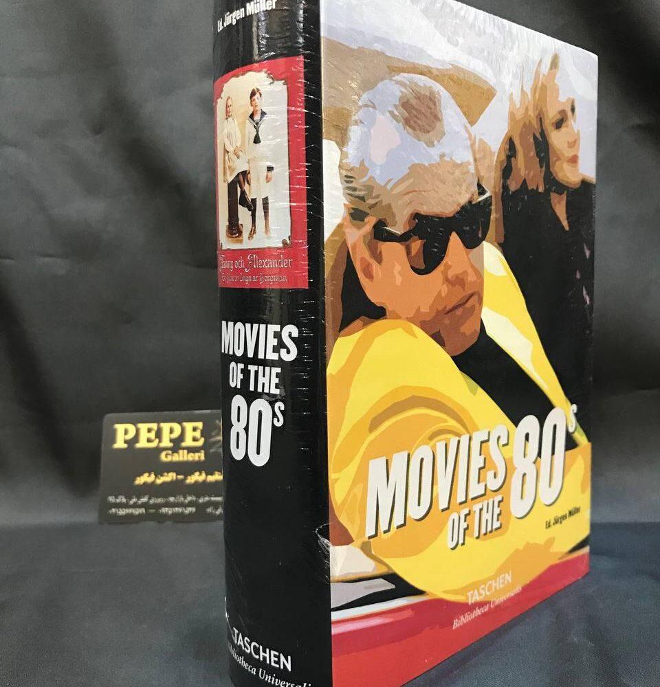 کتاب سینمای دهه ی ۸۰ ( بهترین های سینمای دهه ی ۸۰ ) (1)