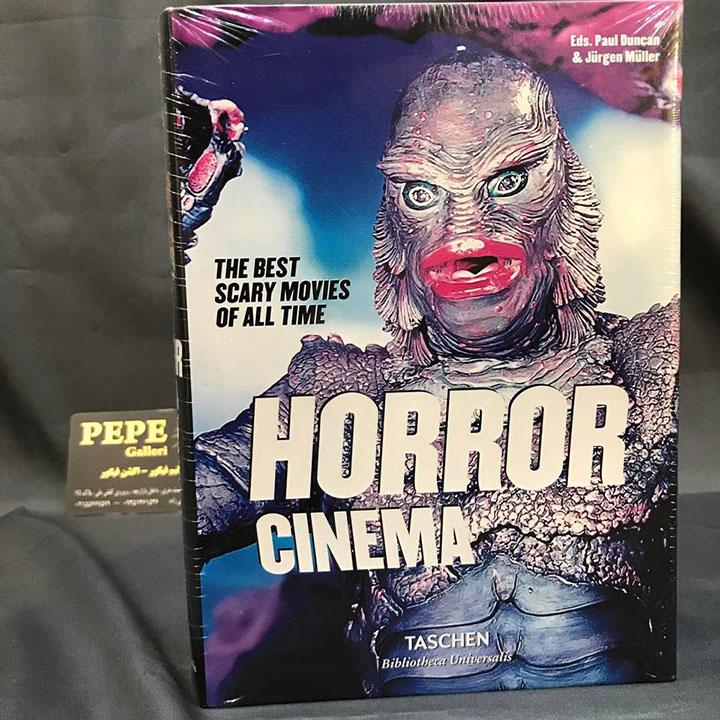 کتاب سینمای هارور ( بهترین فیلم های ترسناک )