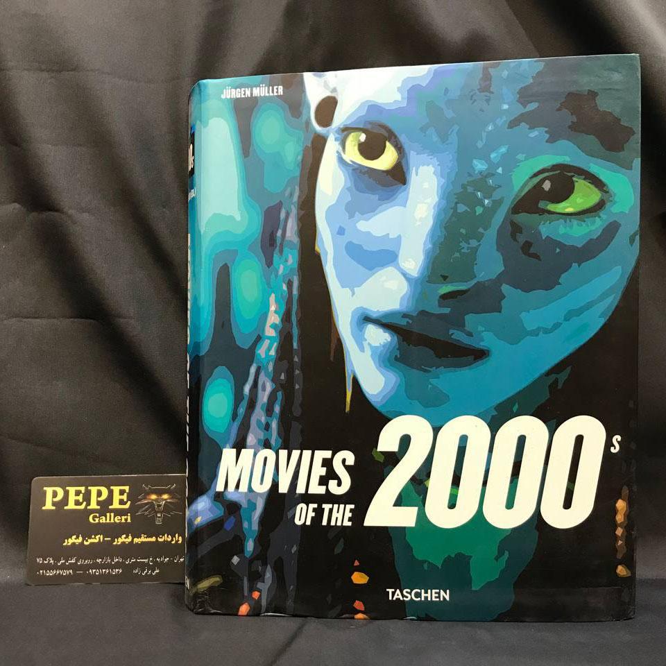 movie of 2000(Bibliotheca Universalis )