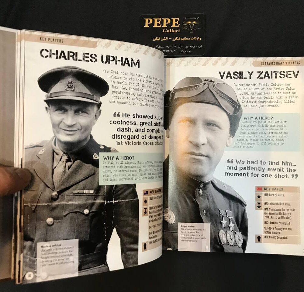 دائره المعارف جنگ جهانی دوم (4)