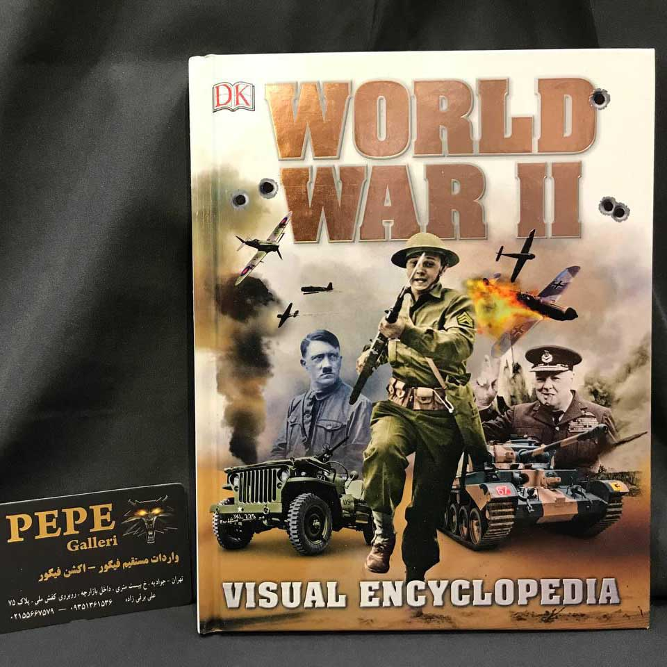 دائره المعارف جنگ جهانی دوم
