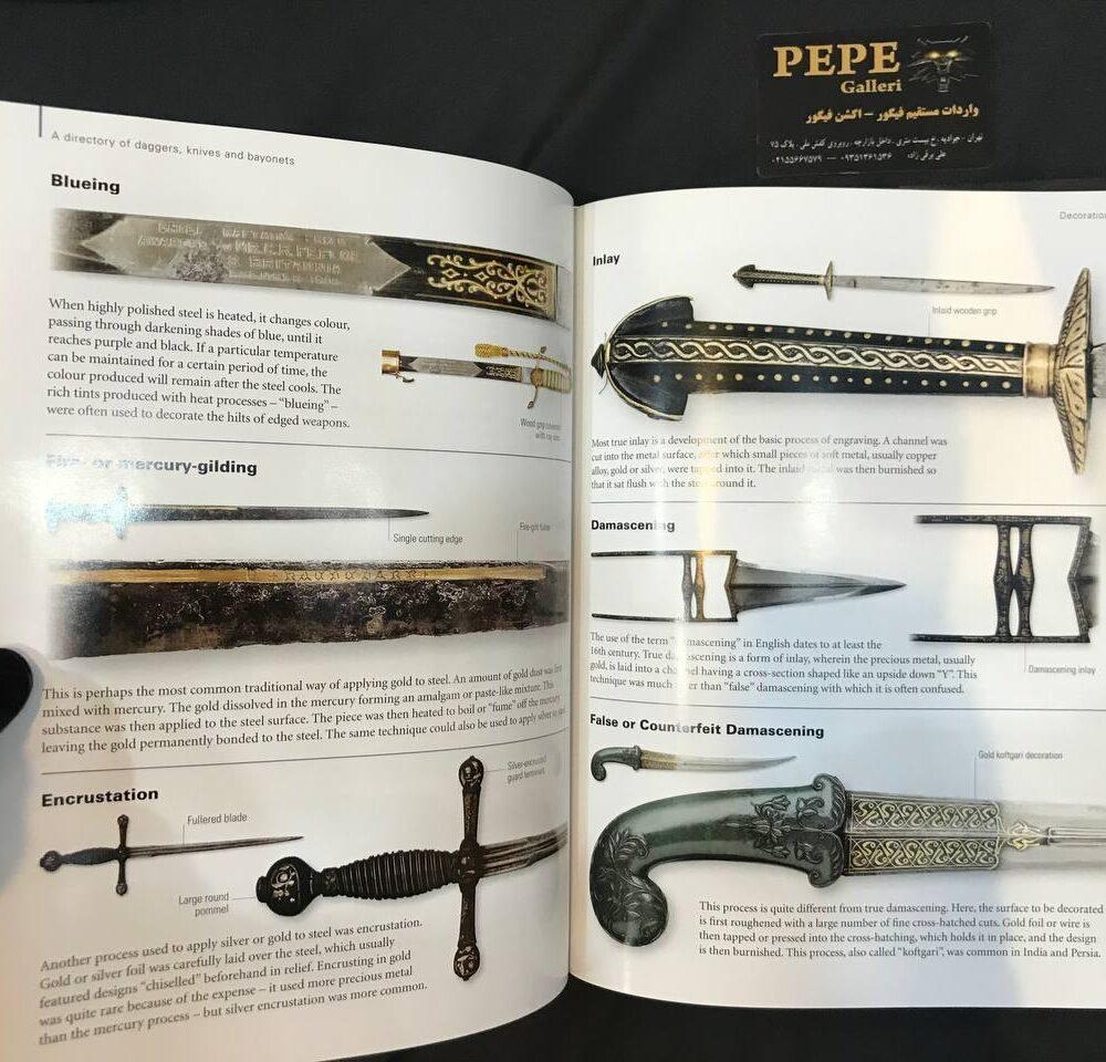 دایره المعارف چاقو ، خنجر و سرنیزه (19)