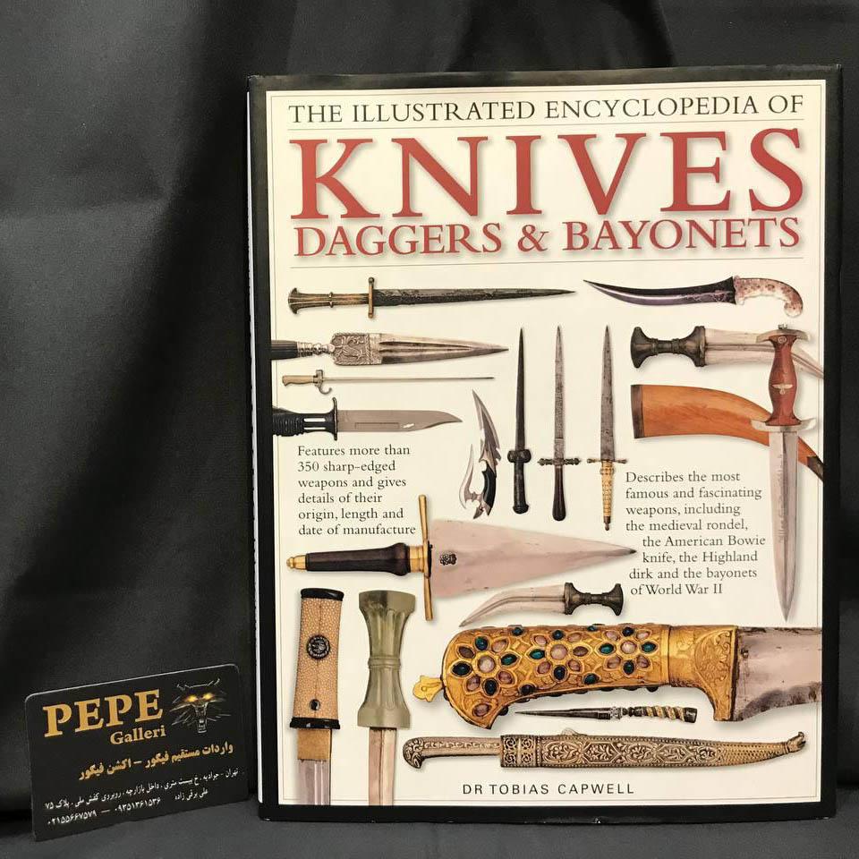 دایره المعارف چاقو ، خنجر و سرنیزه