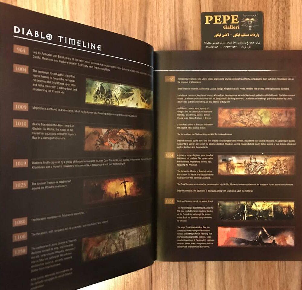 کتاب راهنمای رسمی استراتژی بازی دیابلو ۳ ( لیمیتد ادیشن اسپشیال ادیشن ) (5)