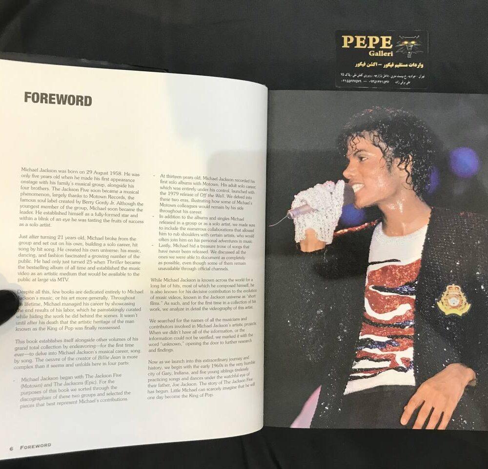 کتاب مایکل جکسون تمام آهنگ ها (1)