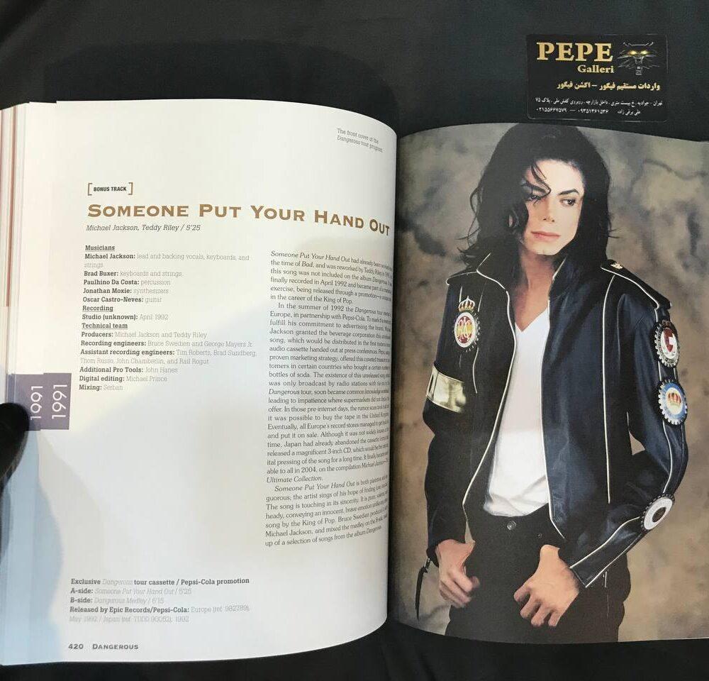 کتاب مایکل جکسون تمام آهنگ ها (10)