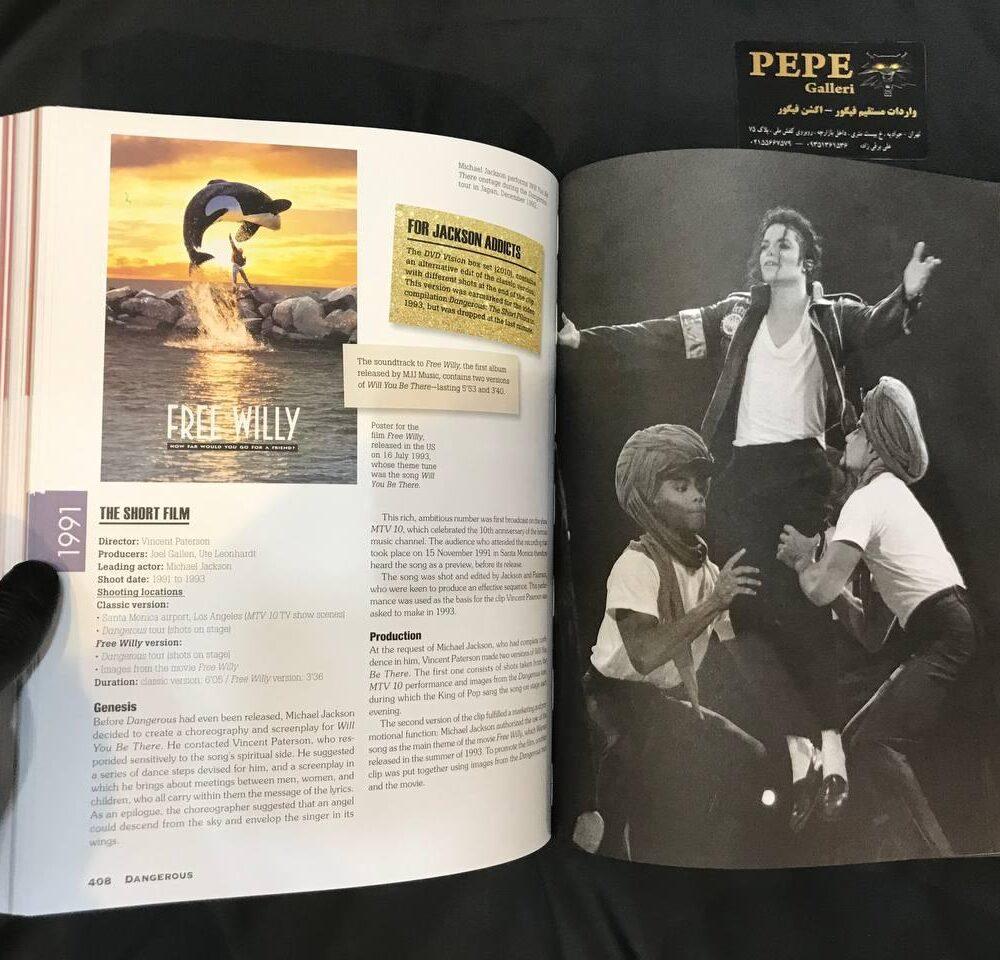 کتاب مایکل جکسون تمام آهنگ ها (11)