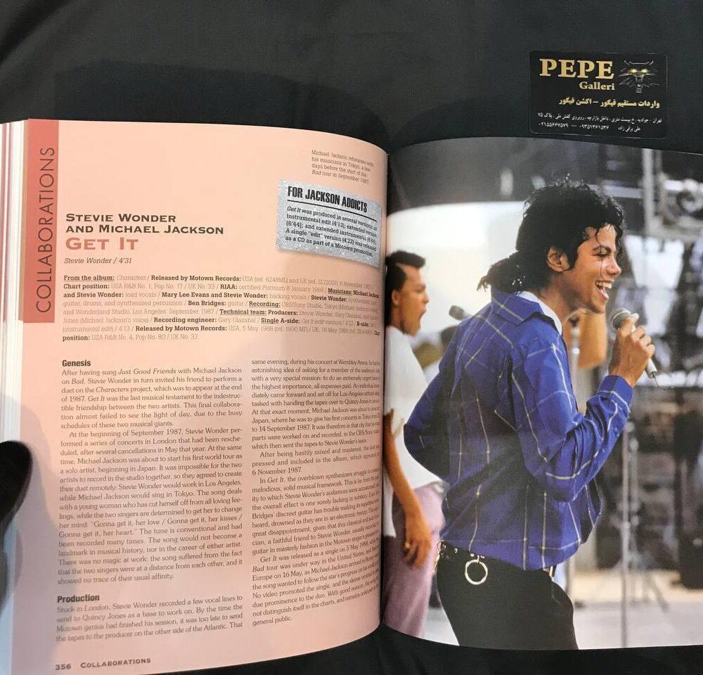 کتاب مایکل جکسون تمام آهنگ ها (13)
