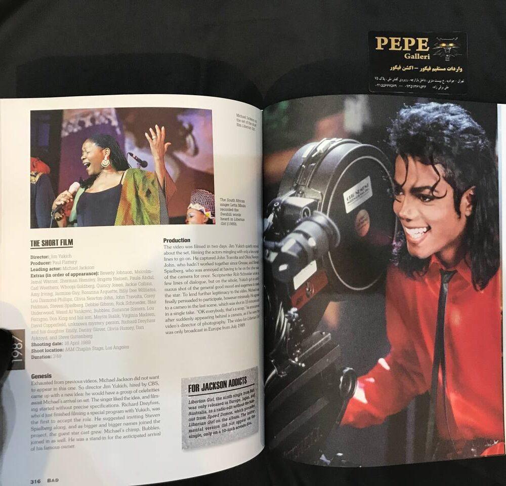 کتاب مایکل جکسون تمام آهنگ ها (16)