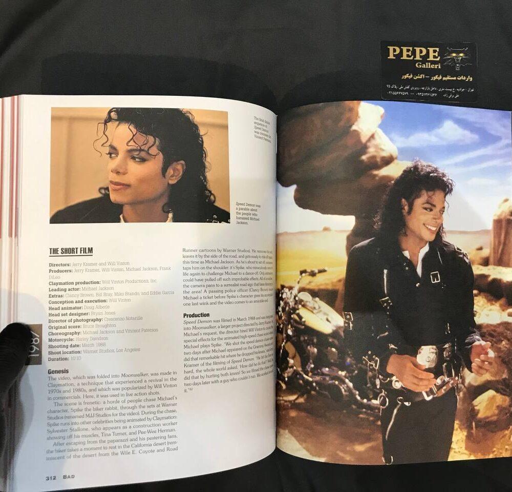 کتاب مایکل جکسون تمام آهنگ ها (17)