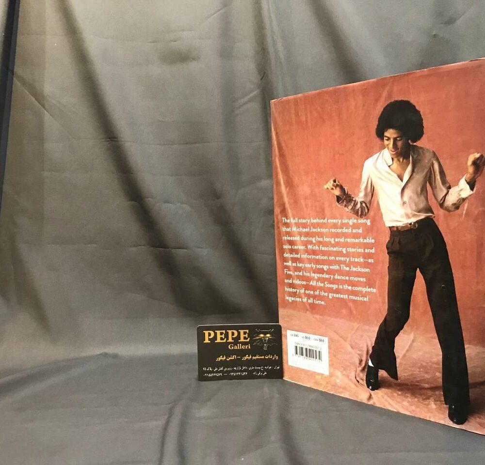کتاب مایکل جکسون تمام آهنگ ها (19)