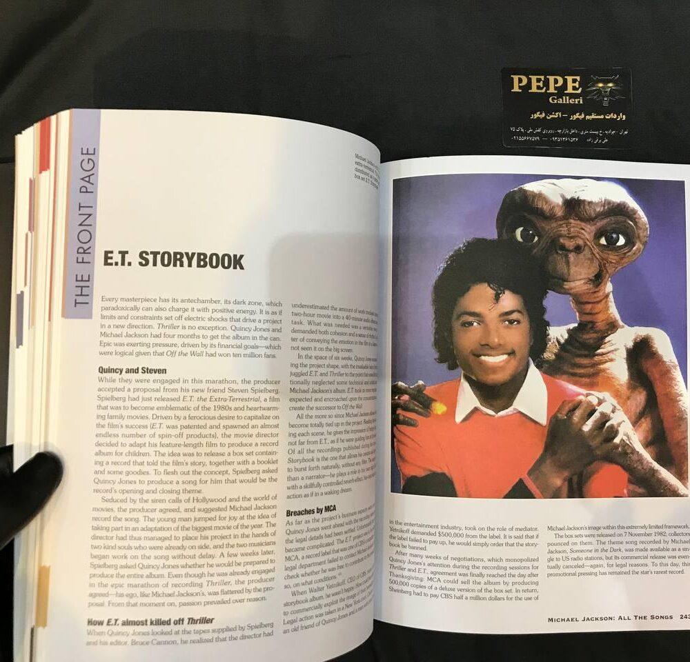 کتاب مایکل جکسون تمام آهنگ ها (4)
