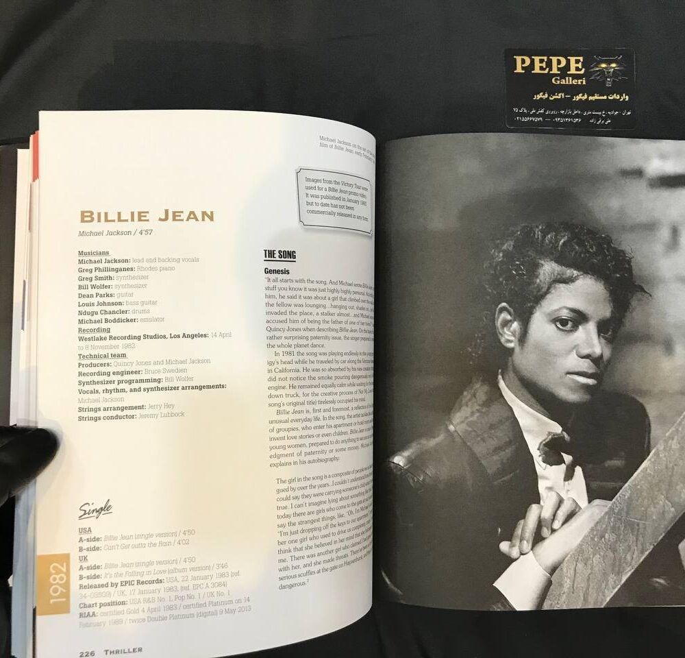 کتاب مایکل جکسون تمام آهنگ ها (5)