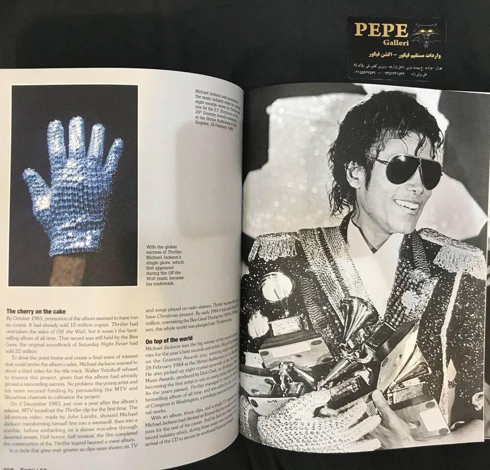کتاب مایکل جکسون تمام آهنگ ها (6)