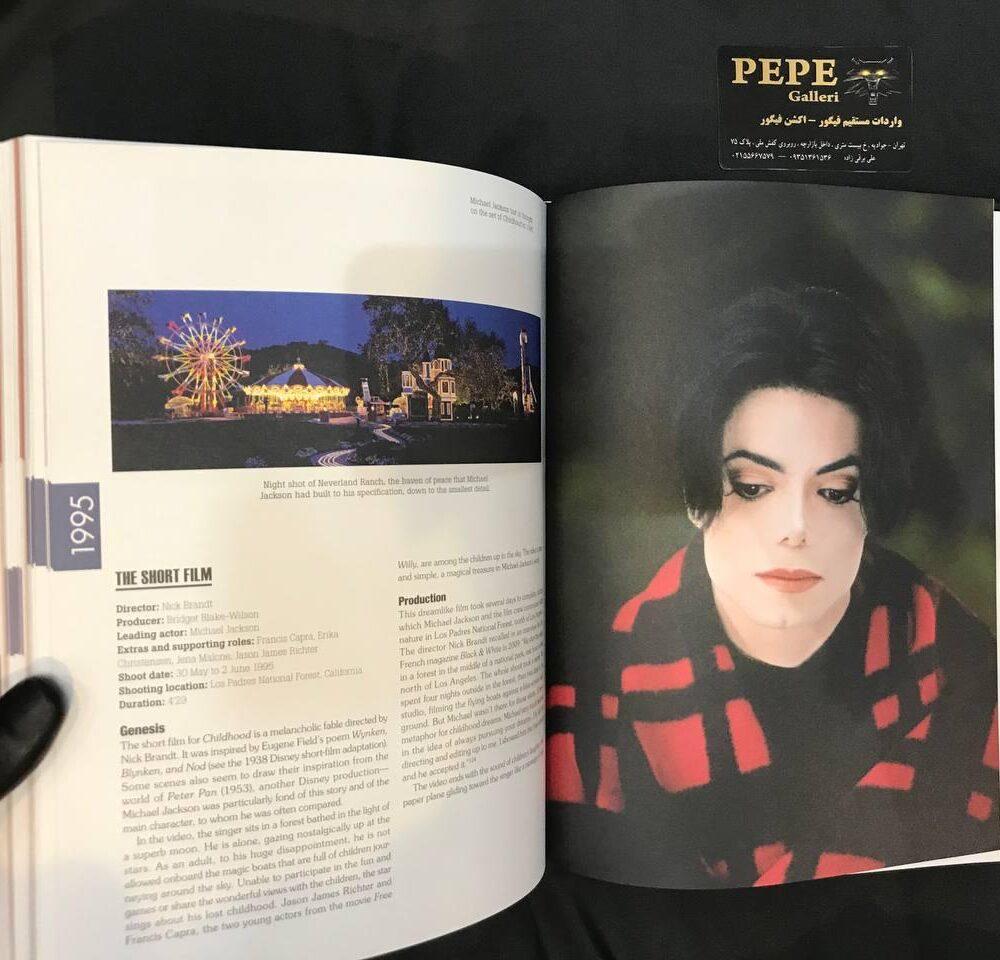 کتاب مایکل جکسون تمام آهنگ ها (7)