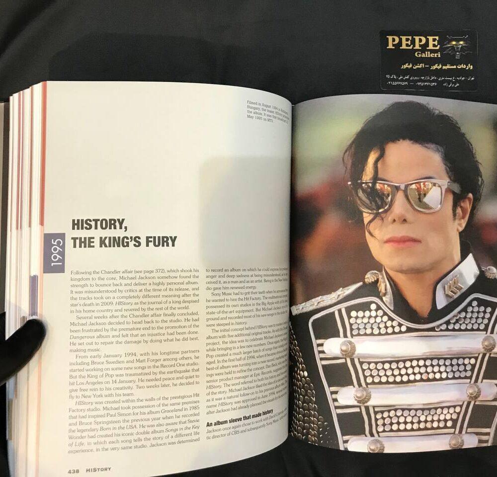 کتاب مایکل جکسون تمام آهنگ ها (9)