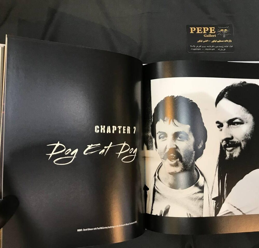 کتاب پینک فلوید – پشت دیوار (13)