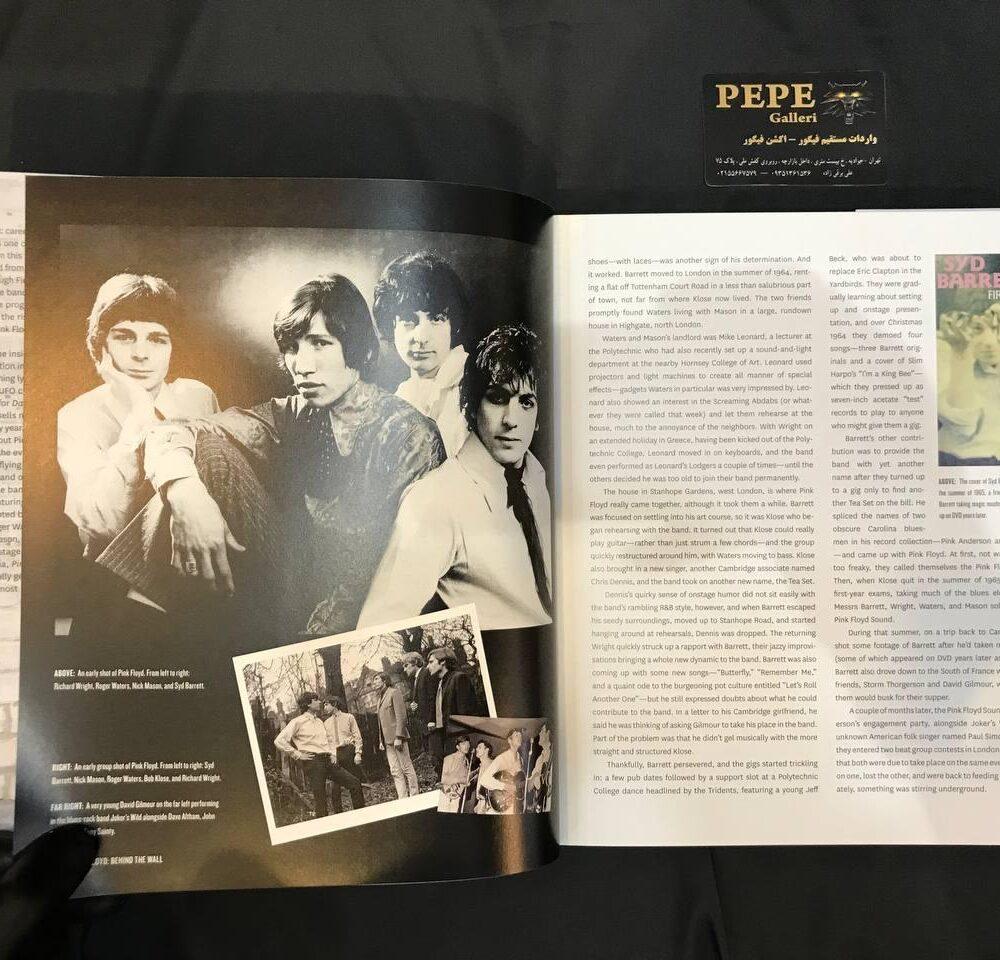 کتاب پینک فلوید – پشت دیوار (3)