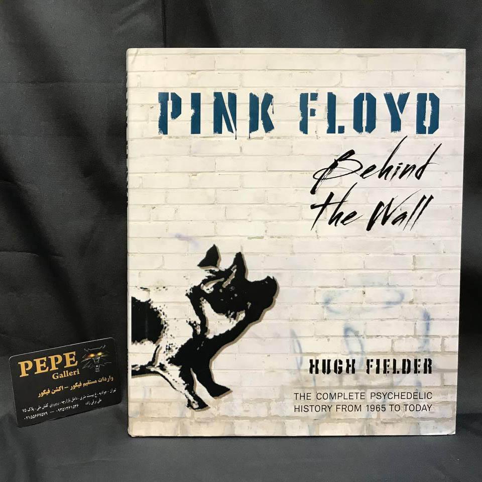 کتاب پینک فلوید - پشت دیوار