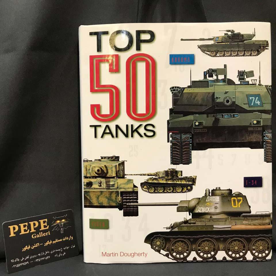 کتاب ۵۰ تانک برتر