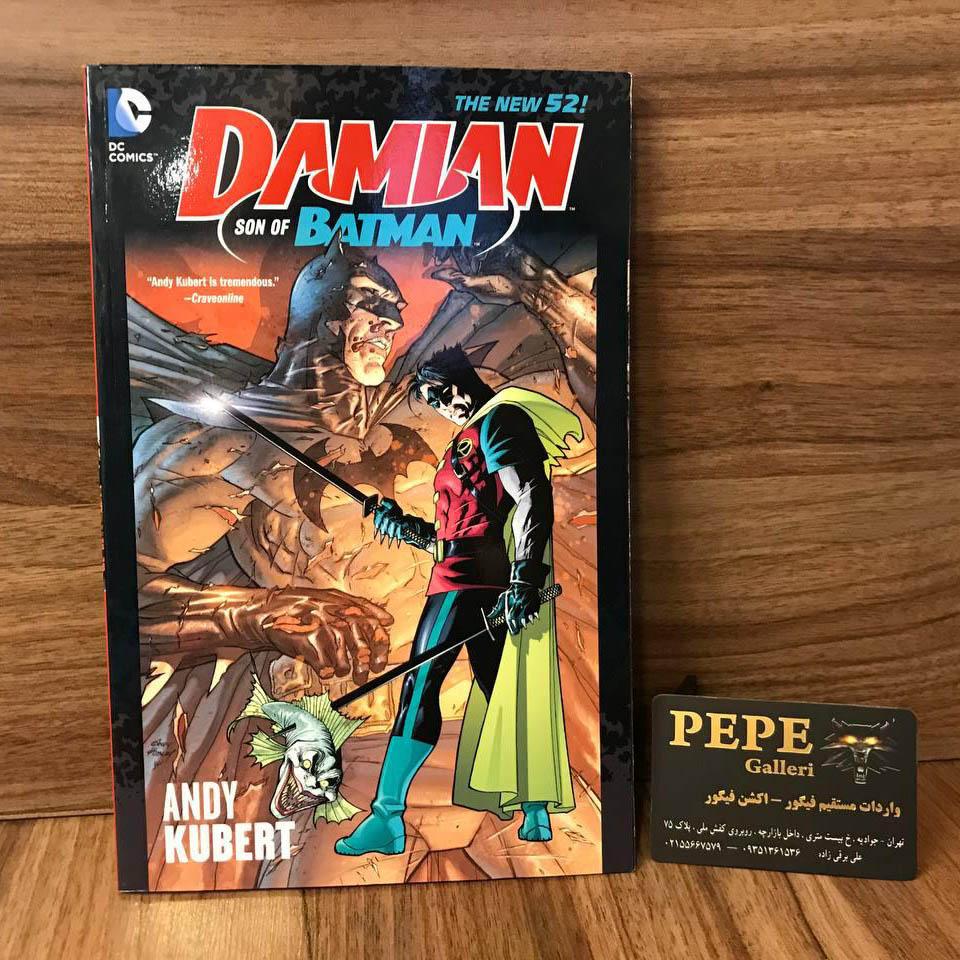 کمیک بوک پسر بتمن ( Damian )