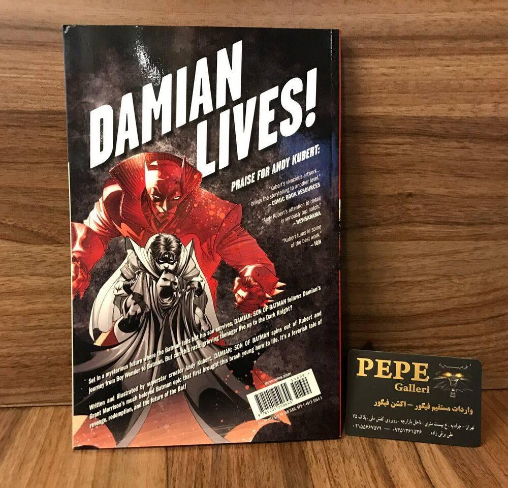 کمیک بوک پسر بتمن ( Damian ) (1)
