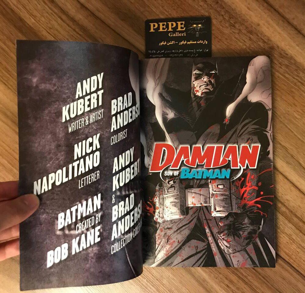 کمیک بوک پسر بتمن ( Damian ) (3)